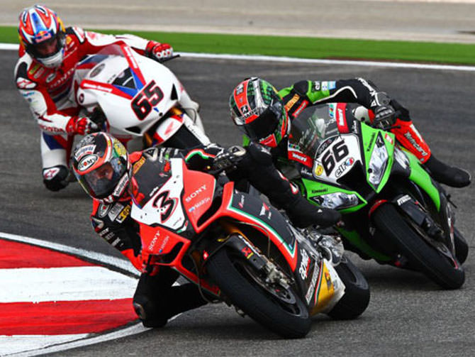 magny cours 2014