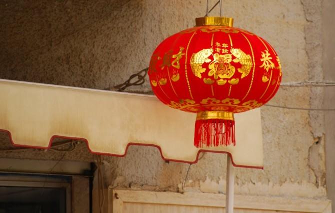 lampada cinese 1