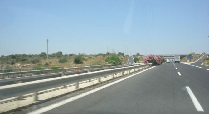 Orientale Sicula