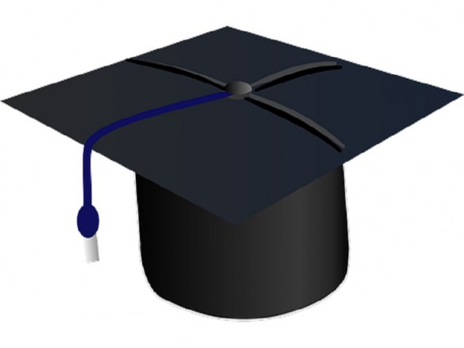 graduation-303424_640