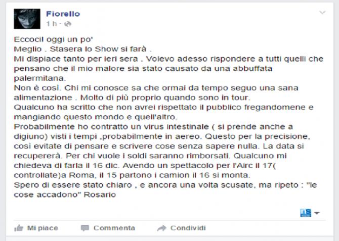 pagina facebook ufficiale di Rosario Fiorello