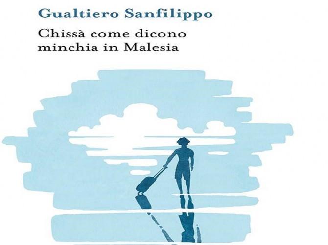 copertina Sanfilippo