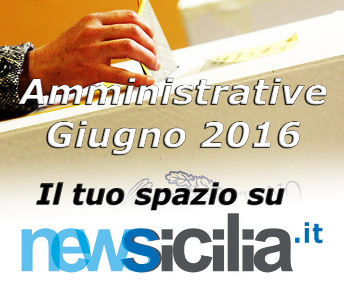 Amministrative_2016