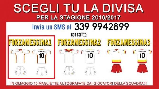 Nel quadrato contrassegnato in rosso la divisa scelta dai tifosi del Messina (58% delle preferenze)