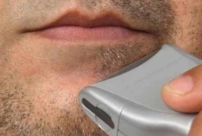 Sicosi-della-barba-620x350