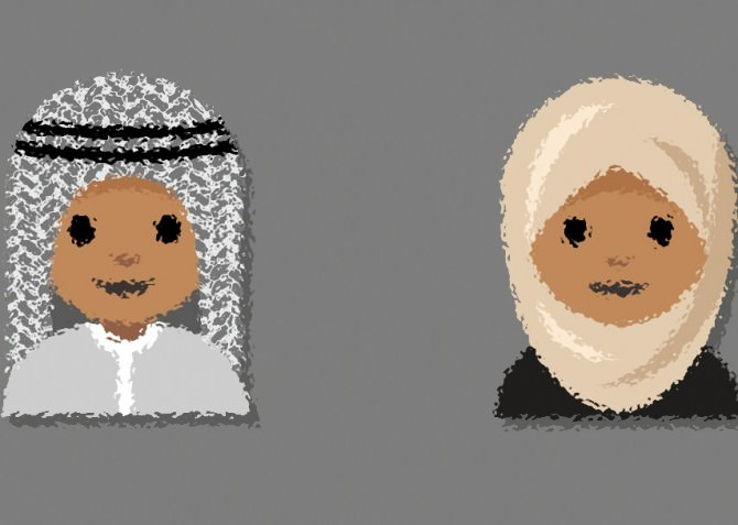 islam-emoji