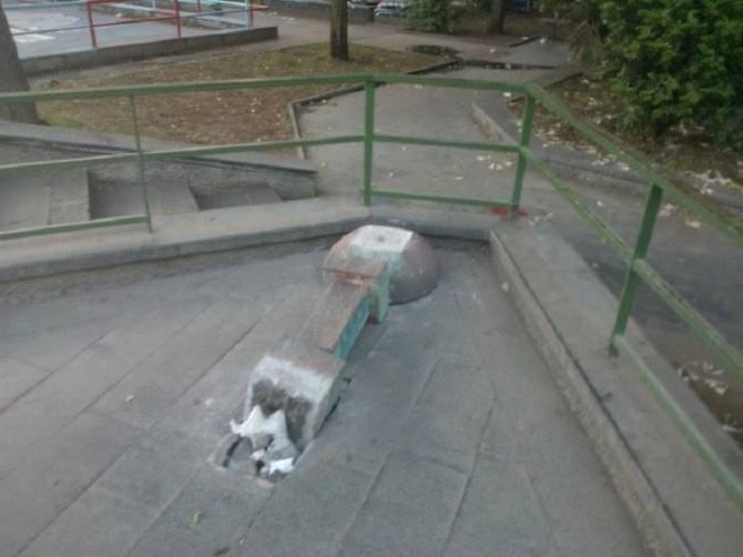 fontana-rotta