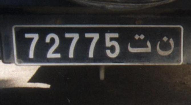 targa-araba