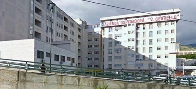 ospedale-cervello-2-3