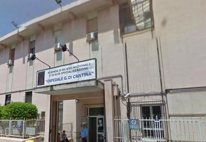 Ospedale dei Bambini
