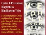 Prevista per venerdì 17 l'inaugurazione del centro di prevenzione e riabilitazione visiva di Palermo