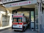 pronto-soccorso-ospedale-caltanissetta