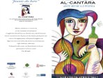 Invito Premio Al-Cantara 2017