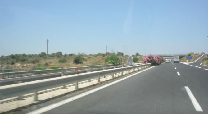 autostrada catania siracusa
